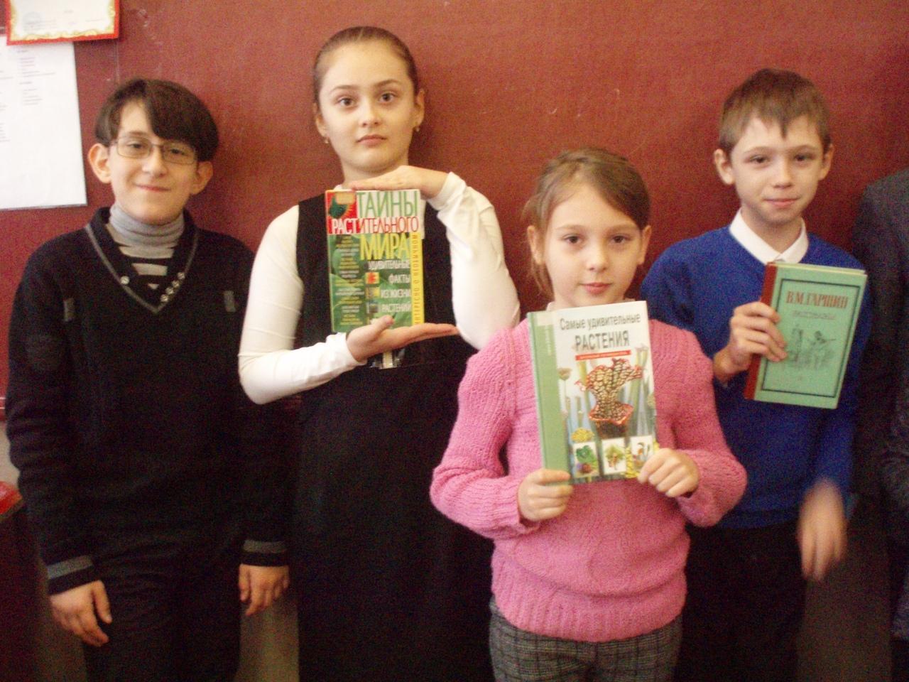 отдел обслуживания учащихся 5-9 классов, донецкая республиканская библиотека для детей, Жизнь зелёного леса, школа 2