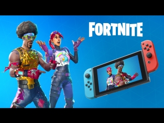 FORTNITE ДЛЯ NINTENDO SWITCH | ИГРАЙТЕ БЕСПЛАТНО