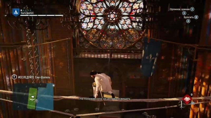 [Первый Хоррор Канал] Assassins Creed Unity Прохождение На Русском 3 — БРАТСТВО АССАССИНОВ