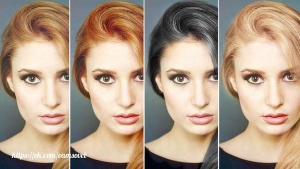 Как подобрать цвет волос к лицу: рекомендации