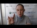 Приставко_перевод к видео 3