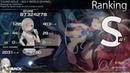 Osu Spork Lover SOUND HOLIC HOLY WORLD DIVINE HD HR 97 80% 418pp 1