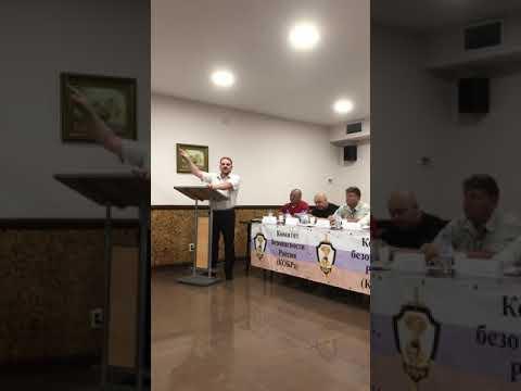 Конференция «Честь и Родина», «КОБРА» на Урале 30.06.18, часть 2
