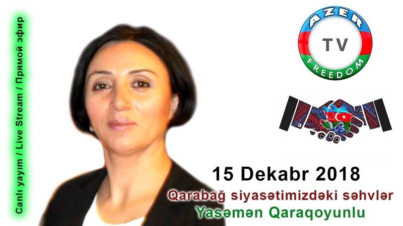 15 Dek 2018: Qarabağ siyasətimizdəki səhvlər: Yasəmən Qaraqoyunlu