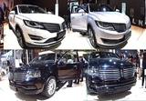 TOP 3 2016, 2017 Lincoln SUVs Lincoln Navigator, MKX, MKC All new 2016, 2017 model