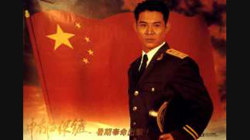 Телохранитель из Пекина The Bodyguard From Beijing Zhong Nan Hai bao biao 1994 Перевод Сергей Кузнецов VHS