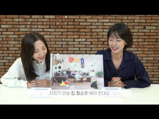 [VAPP] 180623 The first script reading of 'Your House Helper' @ Bona