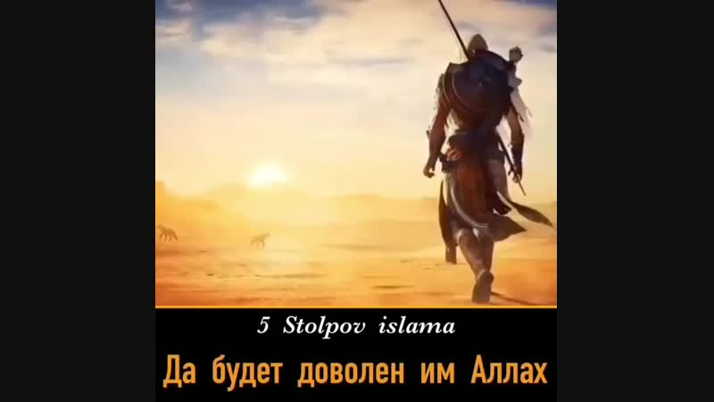 Шейх Захир Махмуд Телосложения Абубакра رَحِمَهُ الله