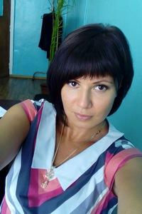 Владимировна Ирина