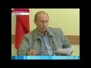 Ручку верните. Путин разносит всех в Пикалево