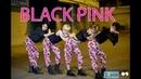 [Special Version from HEAVEN DANCE TEAM] BLACKPINK - '뚜두뚜두 (DDU-DU DDU-DU)'