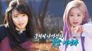 자타공인 댄싱머신 다현·모모의 매력뿜뿜 춤사위! 《Running Man》런닝맨 EP428