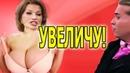 Екатерина Терешкович просит Гогена Солнцева оплатить пластику