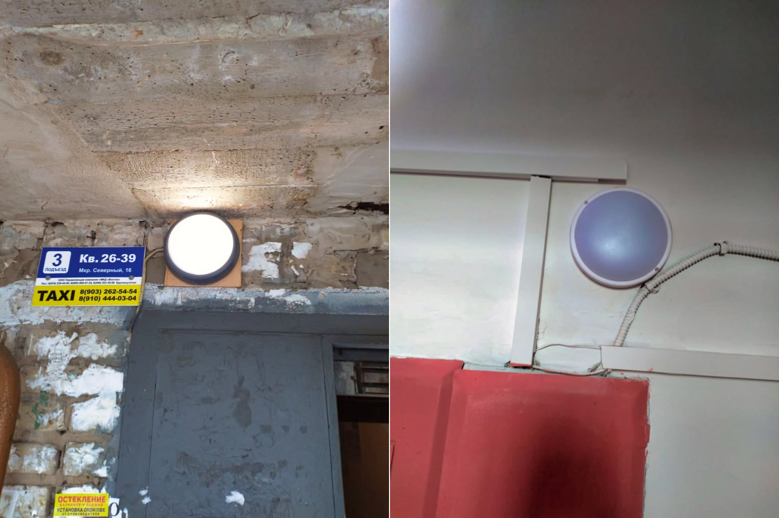 Заменили освещение в третьем подъезде в Северном, 16