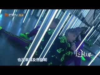 190615 ZTao - 十九岁 (19 Years Old) @ _IS BLUE_ Concert in Shanghai.360.mp4