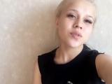 Дарья Гривина- GRIVANA- и ТЫ👫 в клубе СКАZКА !