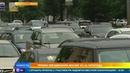 Москву сковали 9 бальные пробки
