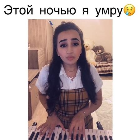 """🎶Мэри🎶 on Instagram: """"Чуть-чуть грусти на ночь! Моя любимая песня детства ♥️😢marymuusic 🎵@eldar_dalgatov - этой ночью я умру"""""""