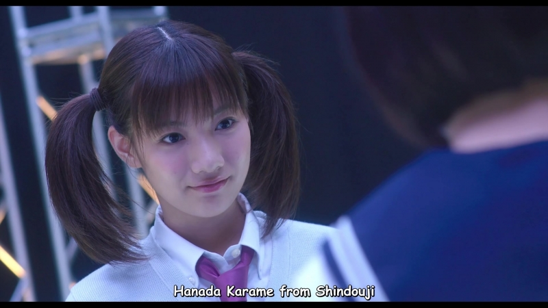 SAKI Achiga Hen Movie English Subbed