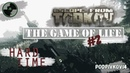 THE GAME OF LIFE - HARD TIME | ИГРА В ЖИЗНЬ 2 - Escape From Tarkov