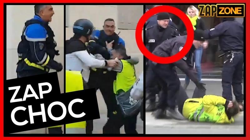GILETS JAUNES TABASSÉ ! POLICE DE LA TERREUR ! RÉPRESSION VIOLENTE ZAP CHOC