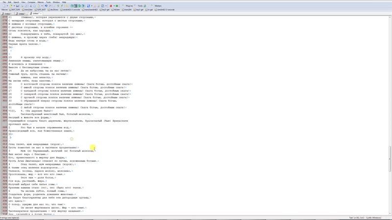 Снятие форматирования (после распознавания текста в ABBYY FineReader)