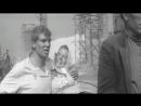 В.П.Катаев. Время, Вперёд! Все Две Серии. (1965.г.)
