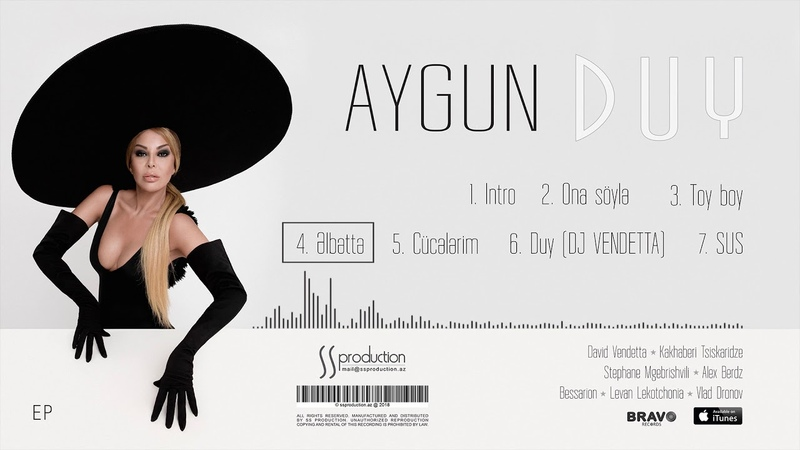 Aygün Kazımova - DUY (EP Album Teaser) Азербайджан Azerbaijan Azerbaycan БАКУ BAKU BAKI Карабах 2018 HD