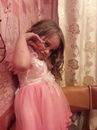 Наталья Бочкарникова фото #29