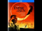 Империя Солнца Empire of the Sun, 1987 дубляж