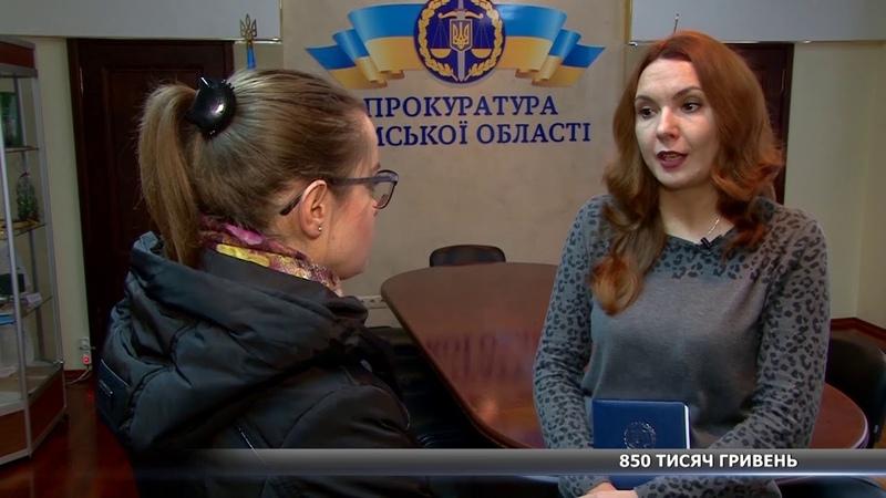Заступника начальника УКБ Сумської міськради підозрюють у привласненні 850 тисяч гривень
