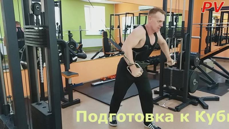 Подготовка к Украине