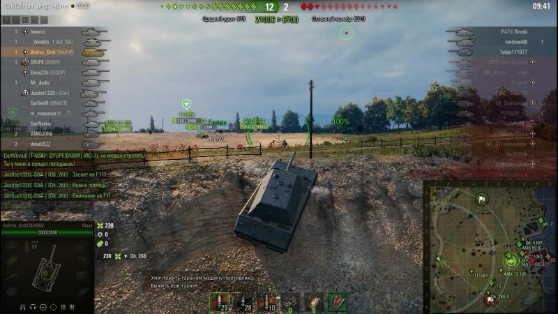 World of Tanks 07 20 2018 03 00 02 01