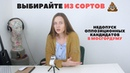 За что забраковали кандидатов в Мосгордуму У россиян нет права выбора