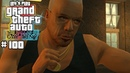 GTA 4 100 HD/Ger - Unser neuer Freund Mori Add-On »Ballad of Gay Tony«