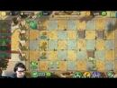AndromalicPlay Растения против Зомби 2 - Версия 1.06 - Прохождение Стрим