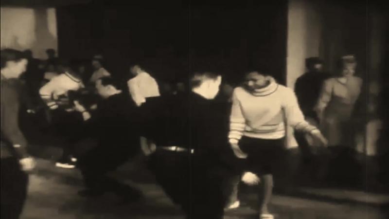 Твист. Так мы танцевали в 60-е годы. Редкие кадры