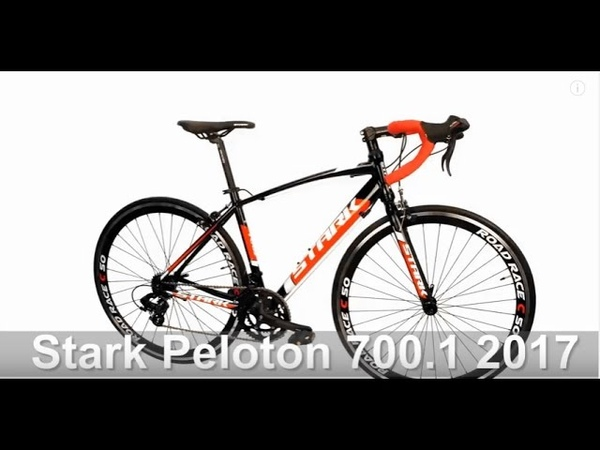 Шоссейный велосипед STARK Peloton 700 1