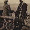 Российская империя в огне мировой войны