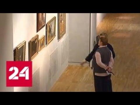 300 работ из 26 музеев мира в Третьяковке открывается ретроспектива Ильи Репина - Россия 24