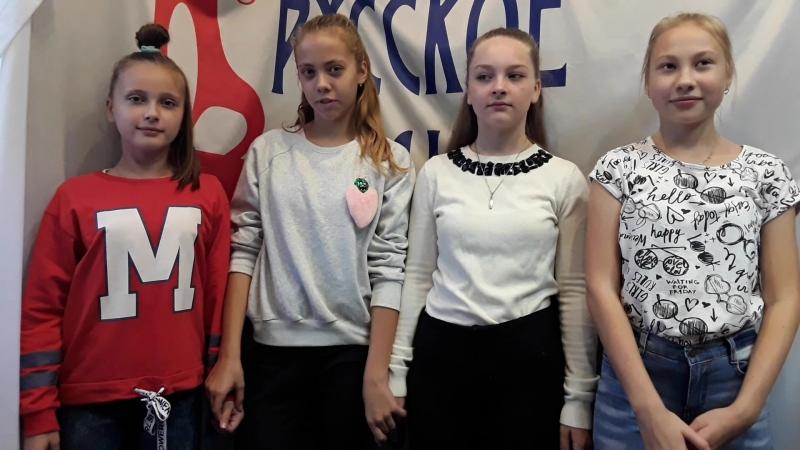 Полина Вероника Алина и Настя 41 школа 6 Г класс