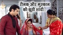 Muskaan Serial Full Episode Upcoming Twist 31st Oct 2018 On Location Shoot