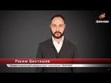 Инвестиционные идеи дня: Акции Сургутнефтегаз и Citigroup (16.01.19)