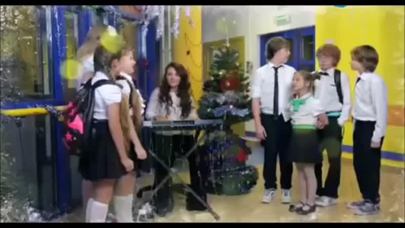 вот такие новогодние треки поют в классной школе