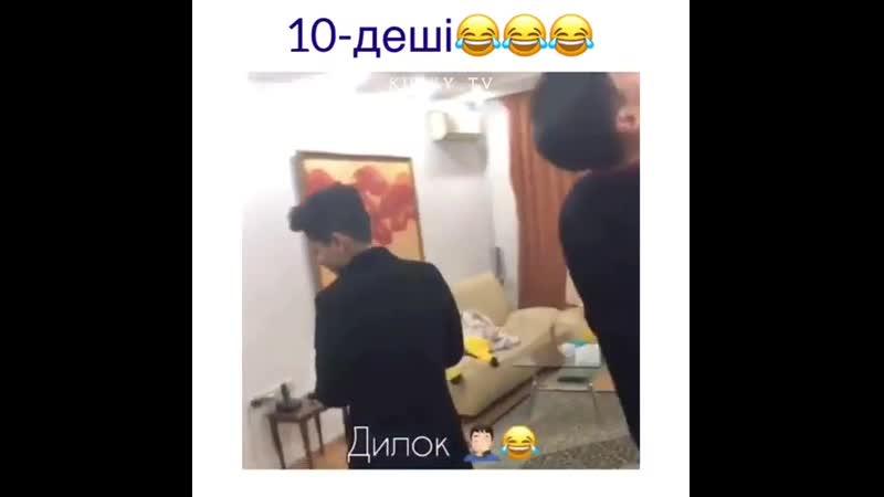 10-дешы