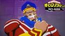 Watashi Gaaaaa My Hero Academia One's Justice All Might Online Customization Rank Matches