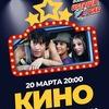 20 марта Кино «Загадочная кожа»