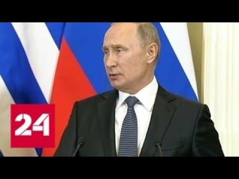 Опубликовано: 7 дек. 2018 г. Путин не исключает подключение Южной Европы к Турецкому потоку через Грецию - Россия 24