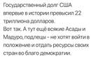 Дмитрий Поляченко фото #20