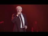 Леонид Телешев - Не хватает мне тебя (live)
